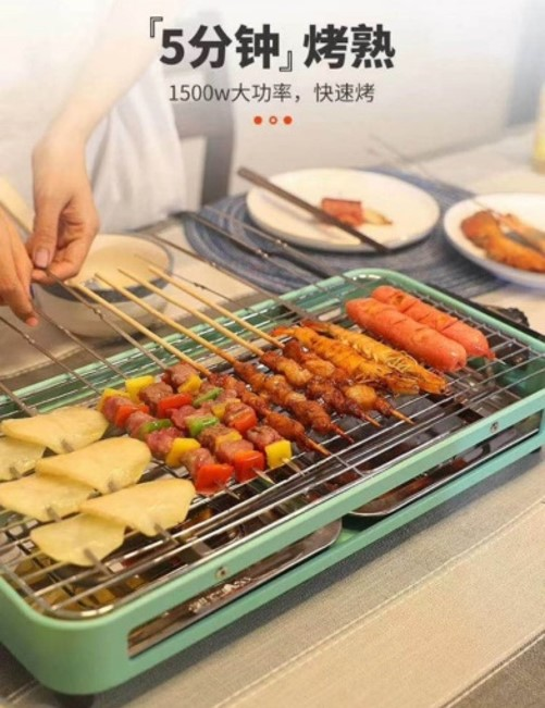 多功能电烤盘