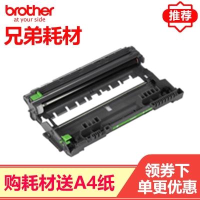 兄弟(brother)TN-2412/2425/2448原装粉盒适用2595/7195/7895耗材打印机粉盒万博matext客户端