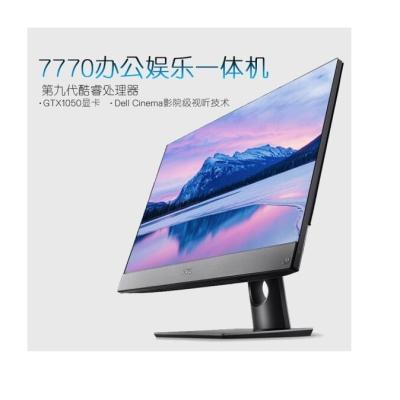 戴尔(DELL)OptiPlex 7770 27英寸高端商用台式一体机 酷睿九代 7760升级款