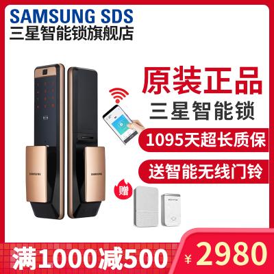 【活动】samsung三星半导体指纹锁智能锁密码锁电子智能门锁家用防盗门三星门锁大门锁SHP-DP607【远程版】