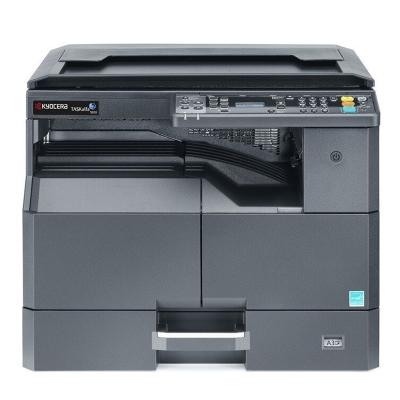 京瓷(KYOCERA)2010和2011系列A3黑白激光打印机复印机彩色扫描一体机数码复合机主机 标配