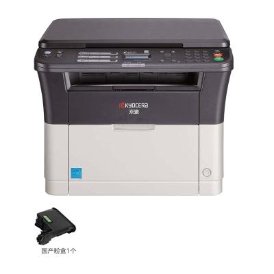 京瓷(KYOCERA)M1025d/PN黑白激光多功能打印机自动双面打印复印扫描一体机套餐一