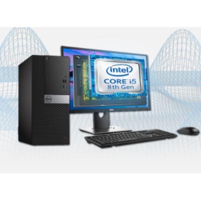 戴尔OptiPlex3050MT办公台式电脑 商用台式机