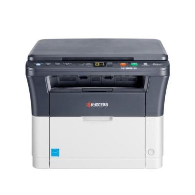 京瓷 FS-1020MFP 黑白激光多功能一体机 (打印 复印 扫描)