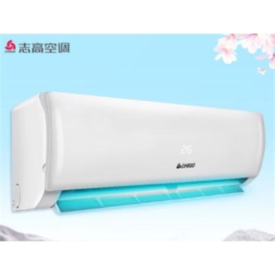 志高(CHIGO) 大1匹 K1 新一级能效 极速制冷变频冷暖 壁挂式卧室空调挂机 KFR-26GW/ABPK1+A1G