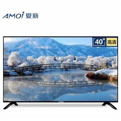 夏新42寸网络电视