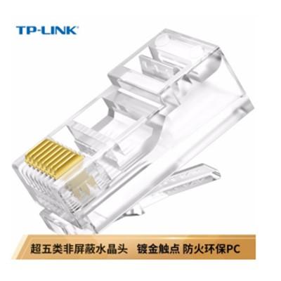 TP-LINK 超五类非屏蔽网络水晶头 CAT5e RJ45 电脑网线连接头 工程级网络线缆连接器 100个/包 EH5e-100
